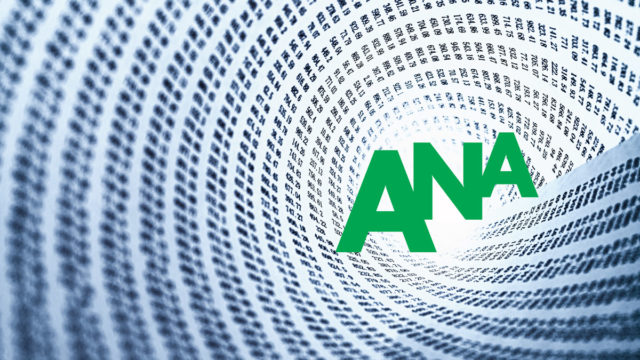 the-ana-lays-groundwork-for-digital-supply-chain-audit