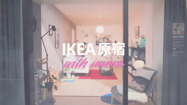 here's-how-ikea,-a-challenger-brand-in-japan,-built-a-new-audience